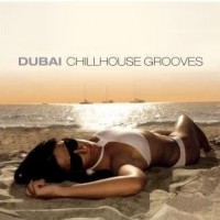 Purchase VA - Dubai Chillhouse Grooves-2006