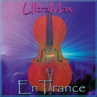 Purchase UltraMax - EnTrance