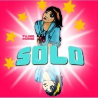 Purchase Tujiko Noriko - Solo
