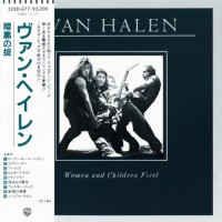 Purchase Van Halen - Women And Children First (Reissue 1987)