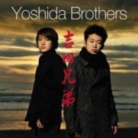Purchase Yoshida Brothers - Yoshida Brothers