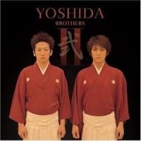 Purchase Yoshida Brothers - Yoshida Brothers II