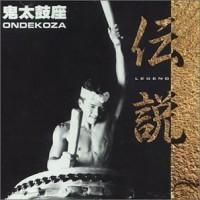 Purchase Ondekoza - Legend