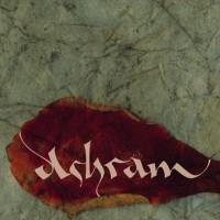 Purchase Ashram - Ashram
