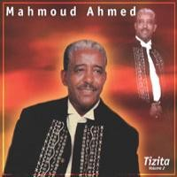 Purchase Mahmoud Ahmed - Tizita Vol. 2
