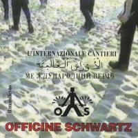 Purchase Officine Schwartz - L'Internazionale Cantieri
