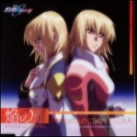 Purchase FictionJunction YUUKA - Gundam Seed Destiny - Honou No Tobira