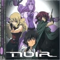 Purchase Yuki Kajiura - Noir - Blanc Dans Noir