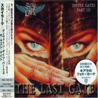 Purchase Skylark - Divine Gates Part III - the Last Gate