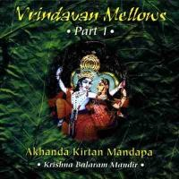 Purchase Aindra Dasa - Vrindavan Mellows Vol. 1