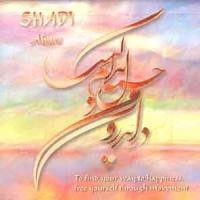 Purchase Ahura - Shadi