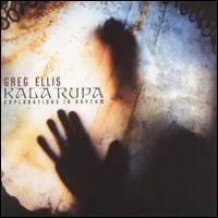 Purchase Greg Ellis - Kala Rupa