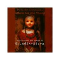 Purchase Grundik & Slava - Tchaikovsky's Album