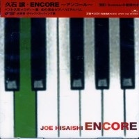 Purchase Joe Hisaishi - Encore