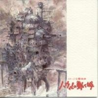 Purchase Joe Hisaishi - Howl's Moving Castle (Symphony Suite)
