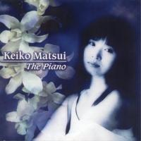 Purchase Keiko Matsui - The Piano