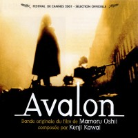 Purchase Kenji Kawai - Avalon