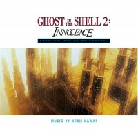 Purchase Kenji Kawai - Ghost In The Shell 2: Innocence