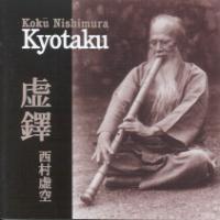 Purchase Koku Nishimura - Kyotaku