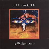 Purchase Life Garden - Ahitanaman