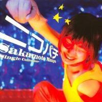 Purchase Maaya Sakamoto - Nikopachi