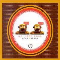 Purchase Ms. John Soda - Drop Scene (EP)