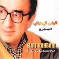 Purchase Elias Rahbani - Allegro