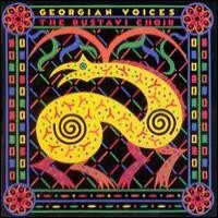Purchase Rustavi Choir - Georgian Voices