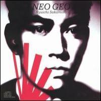 Purchase Ryuichi Sakamoto - Neo Geo