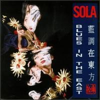 Purchase Sola - Blues In The East