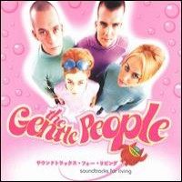 Purchase Gentle People - Soundtracks for Living