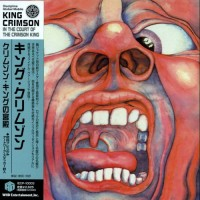Purchase King Crimson - In the Court of the Crimson King