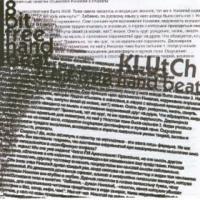 Purchase KLUtCh - 8 Bit Free Hand Beat
