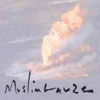 Purchase Muslimgauze - Farouk Enjineer