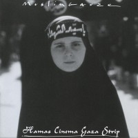 Purchase Muslimgauze - Hamas Cinema Gaza Strip