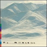 Purchase Shu-De - Voices from the Distant Steppe
