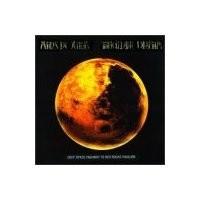 Purchase Tangerine Dream - Mars Polaris