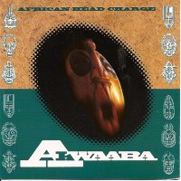 Purchase African Head Charge - Akwaaba