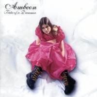 Purchase Ambeon - Fate Of A Dreamer