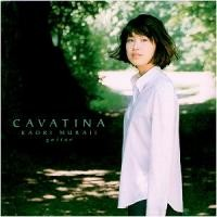 Purchase Kaori Muraji - CAVATINA