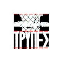 Purchase Trypes - Trypes