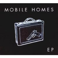 Purchase Mobile Homes - Ep