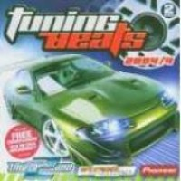 Purchase VA - Tuning Beats 2006, Vol. 1