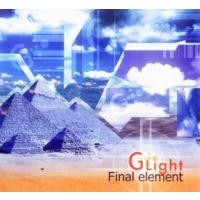 Purchase G-Light - Final Element