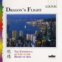 Purchase G.E.N.E. - Dragon's Flight