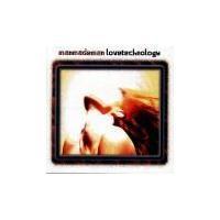 Purchase Manmademan - Lovetechnology