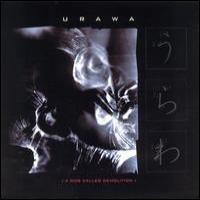 Purchase Urawa - A Dog Called Demolition