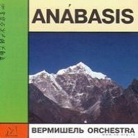 Purchase Vermicelli Orchestra - Anabasis