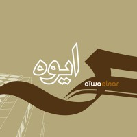 Purchase Aiwa - El Nar
