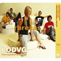Purchase La Oreja De Van Gogh - Rarezas